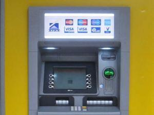 ATM Πειραιώς
